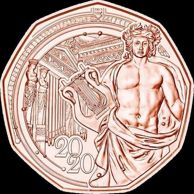 Австрия монета 5 евро Аполлон, реверс