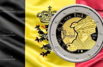 Бельгия монета 2 евро Ян Ван Эйк