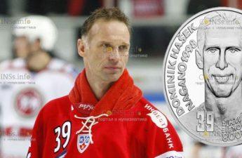 Чехия монета 2 доллара Доминик Гашек