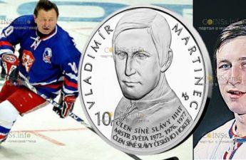 Чехия монета 2 доллара Владимир Мартинец