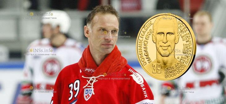 Чехия монета 25 долларов Доминик Гашек