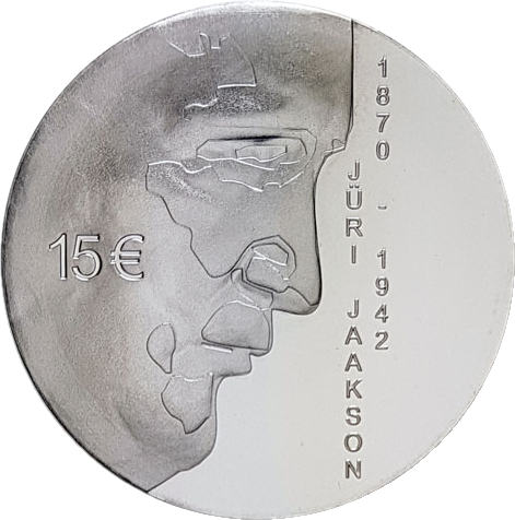 Эстония монета 15 евро Юрий Яксон, реверс