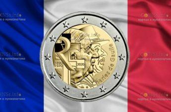 Франция монета 2 евро Шарль де Голль
