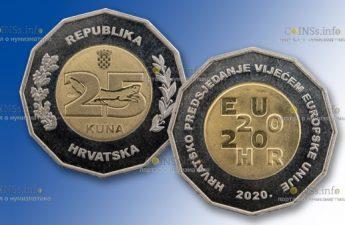 Хорватия монета 25 кун Председательство Хорватии в Совете Европейского Союза 2020