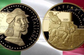 Италия монета 20 евро Рафаэль Санти