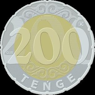 Казахстан монета 200 тенге, циркуляционная, 2020 год, аверс