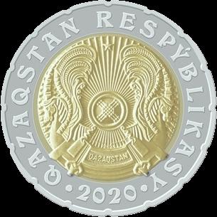 Казахстан монета 200 тенге, циркуляционная, 2020 год, реверс