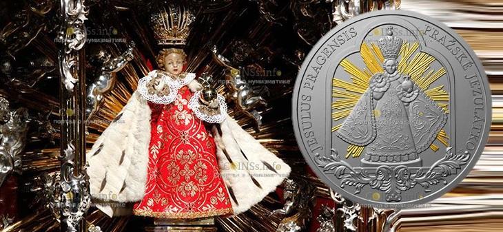 Ниуэ монета 1 доллар Младенец Иисус из Праги