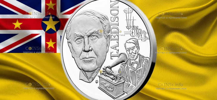 Ниуэ монета 1 доллар Томас Эдисон — копия