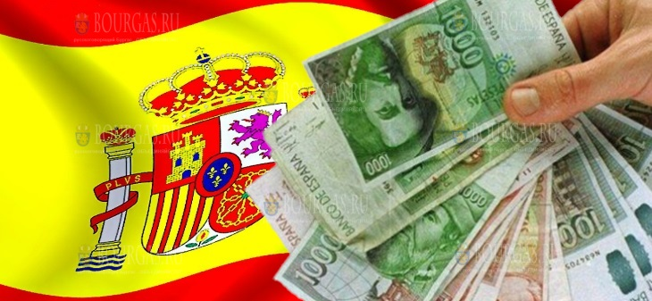 песеты на евро