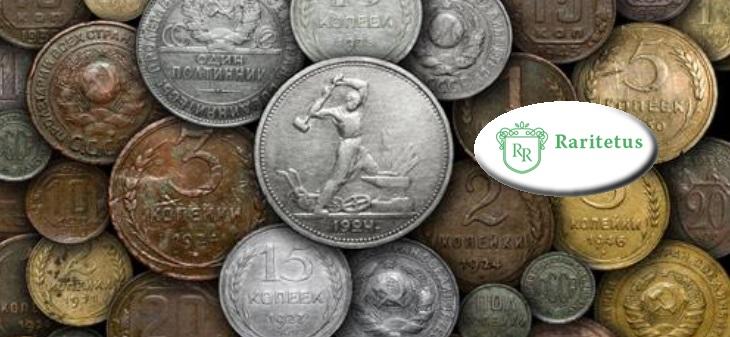 продать монету