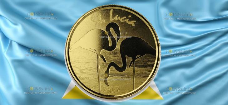 Сент-Люсия монета 10 долларов Фламинго