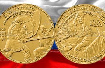 Словакия монета 100 евро Сватоплук II