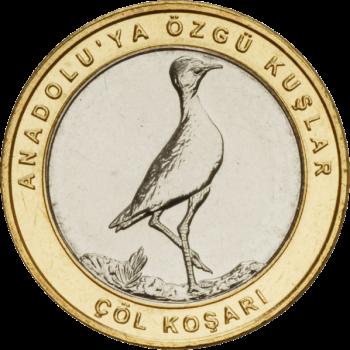 Турция монета 1 лира Бегунок, реверс
