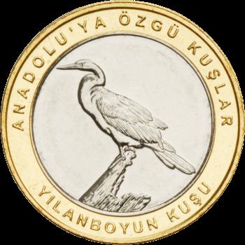Турция монета 1 лира Индийская змеешейка, реверс