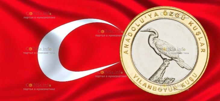 Турция монета 1 лира Индийская змеешейка