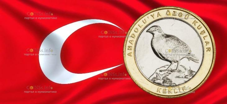 Турция монета 1 лира Кеклик