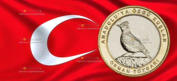 Турция монета 1 лира Лесной жаворонок