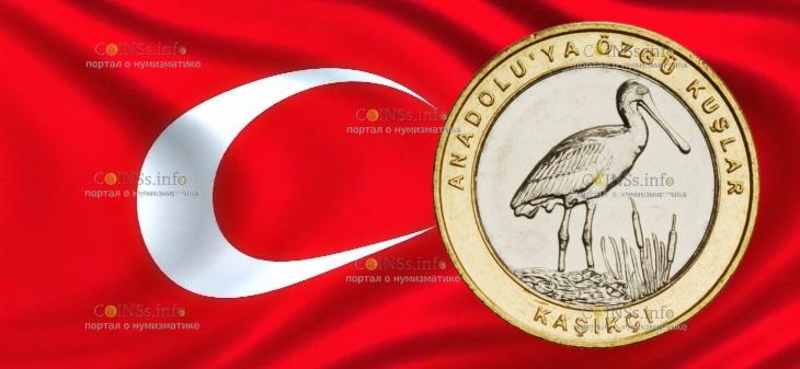 Турция монета 1 лира Обыкновенная колпица