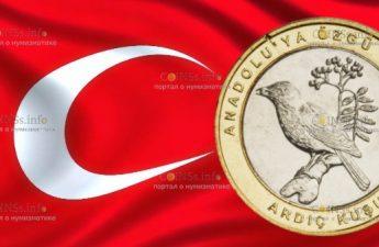 Турция монета 1 лира Рябинник