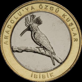 Турция монета 1 лира Удод, реверс
