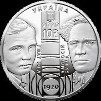 Украина монета 10 гривен 100 лет Национальному академическому драматическому театру имени Ивана Франко, аверс