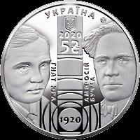 Украина монета 5 гривен 100 лет Национальному академическому драматическому театру имени Ивана Франко, аверс