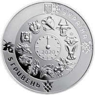 Украина монета 5 гривен Год Крысы, аверс
