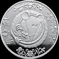 Украина монета 5 гривен Год Крысы, реверс