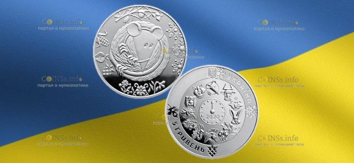 Украина монета 5 гривен Год Крысы