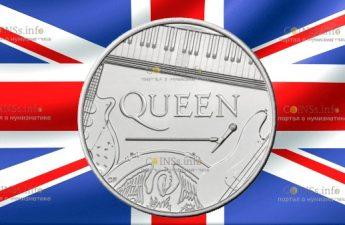 Великобритания монета 5 фунтов группа The Queen