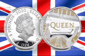 Великобритания монета 2 фунтf группа The Queen