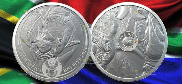 ЮАР монета 5 рандов Носорог