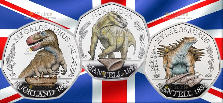 Англия монета 50 пенсов Мегалозавр