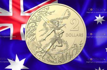 Австралия монета 2 доллара Зубная фея