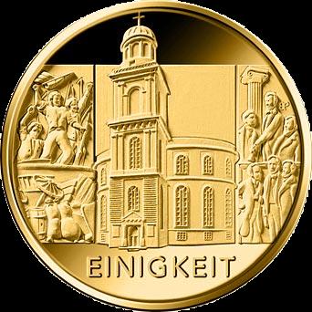 Германия монета 100 евро Церковь Святого Павла, реверс