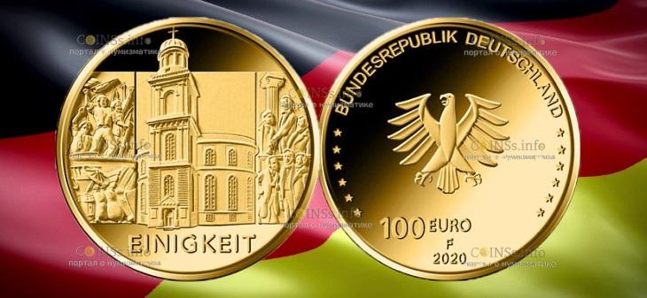 Германия монета 100 евро Церковь Святого Павла