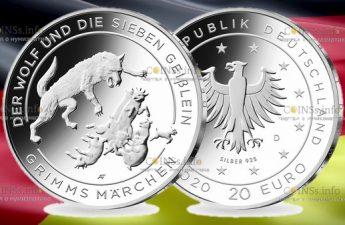 Германия монета 20 евро Волк и семеро козлят