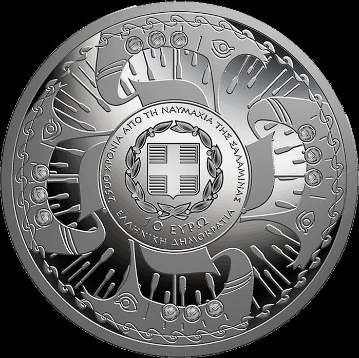 Греция монета 10 евро 2500-летие битвы при Саламинах, аверс