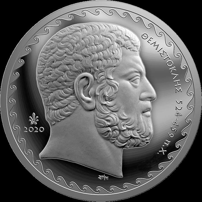 Греция монета 10 евро 2500-летие битвы при Саламинах, реверс