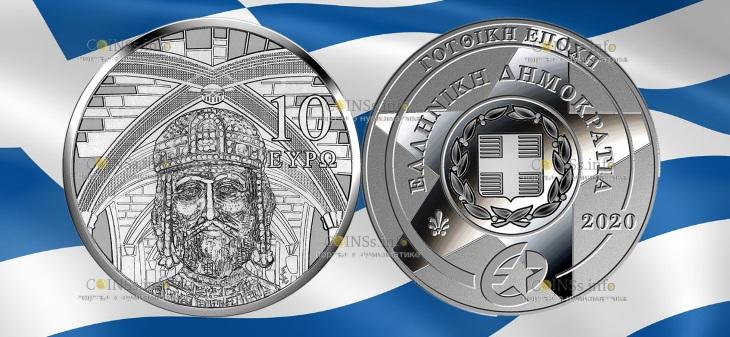 Греция монета 10 евро Готика