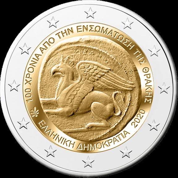 Греция монета 2 евро 100-летие объединения Фракии и Греции, реверс