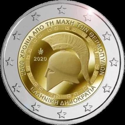 Греция монета 2 евро 2500-летия битвы при Фермопилах, реверс