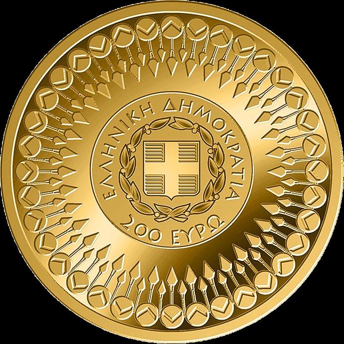 Греция монета 200 евро Персидские войны, аверс