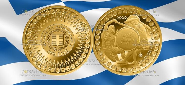 Греция монета 200 евро Персидские войны