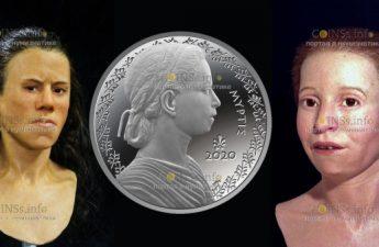 Греция монета 5 евро Миртис