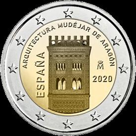 Испания монета 2 евро мудехар в Арагоне, реверс