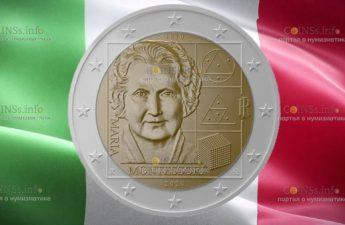 Италия монета 2 евро Мария Монтессори