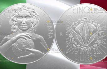 Италия монета 5 евро Международный год охраны растений