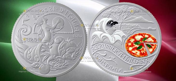 Италия монета 5 евро Пицца с моцареллой